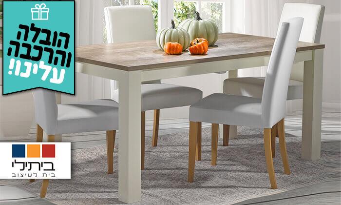 2 ביתילי: שולחן אוכל נפתח דגם בונטון