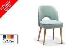 כיסא אוכל ביתילי דגם לקס