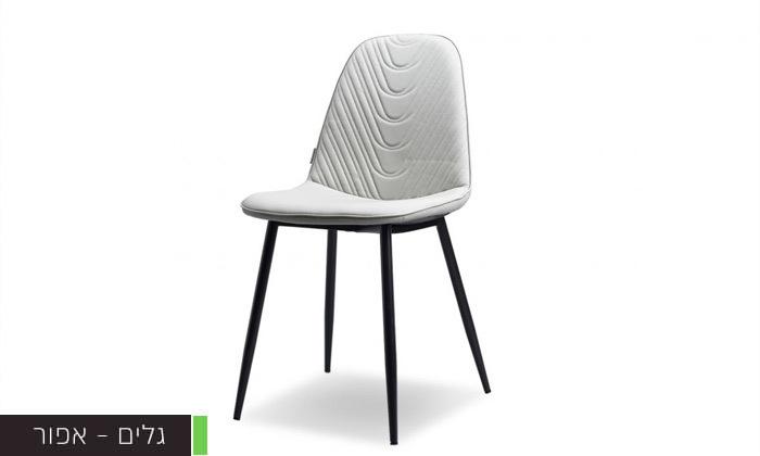 4 ביתילי: כיסא לפינת אוכל דגם סמוקי