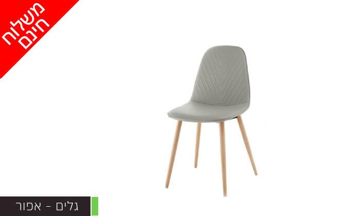 3 ביתילי: כיסא לפינת אוכל דגם סמוקי - הובלה חינם!