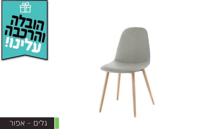 3 ביתילי: כיסא לפינת אוכל דגם סמוקי - משלוח חינם