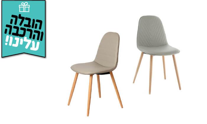 5 ביתילי: כיסא לפינת אוכל דגם סמוקי - משלוח חינם