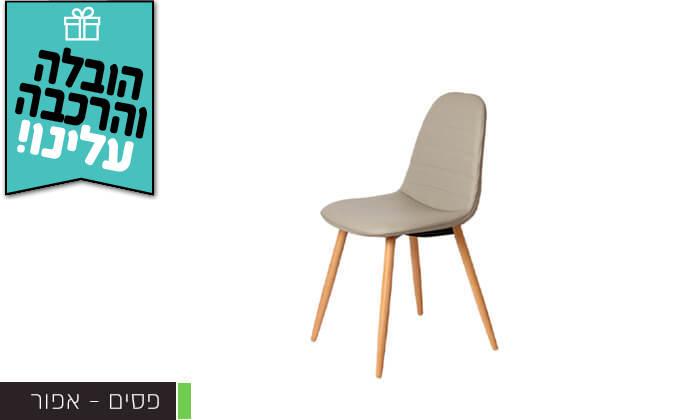 4 ביתילי: כיסא לפינת אוכל דגם סמוקי - משלוח חינם