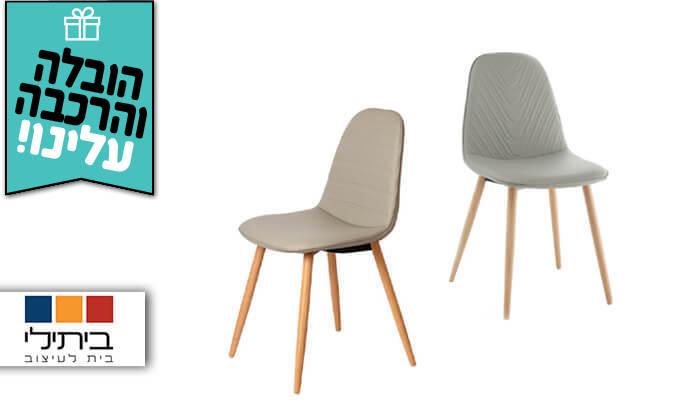 2 ביתילי: כיסא לפינת אוכל דגם סמוקי - משלוח חינם