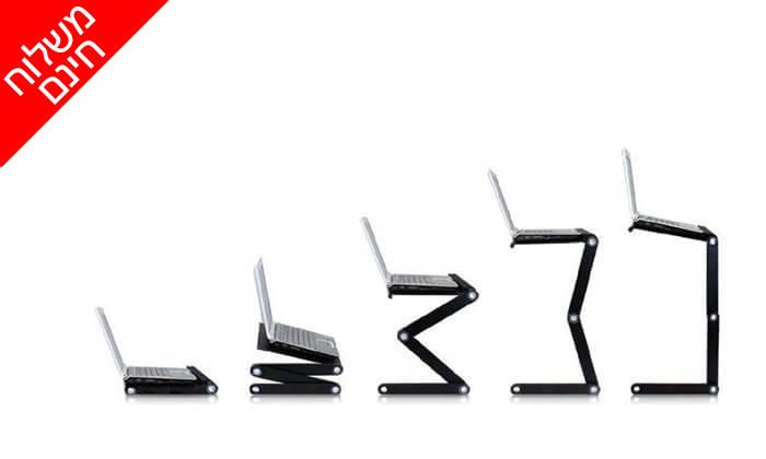 3 מעמד מתכוונן רב מפרקי למחשב נייד כולל 2 מאווררים - משלוח חינם