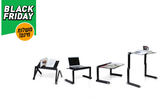 5 מעמד מתכוונן רב מפרקי למחשב נייד כולל 2 מאווררים - משלוח חינם