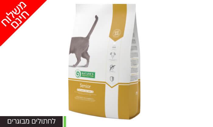 """3 שקמזון יבש לחתולים 7 ק""""ג - משלוח חינם"""