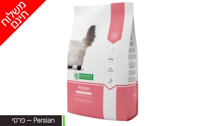 """6 שקמזון יבש לחתולים 7 ק""""ג - משלוח חינם"""