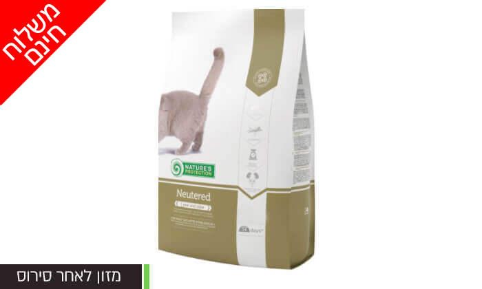 """9 שקמזון יבש לחתולים 7 ק""""ג - משלוח חינם"""