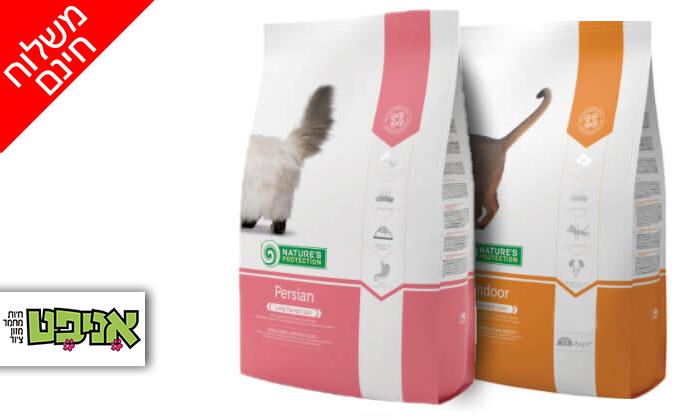 """2 שקמזון יבש לחתולים 7 ק""""ג - משלוח חינם"""