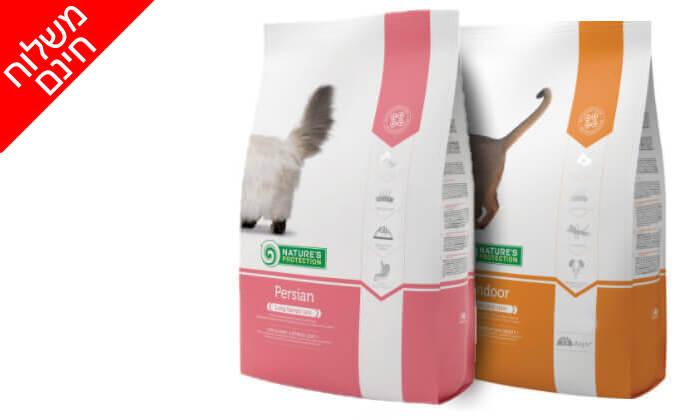 """10 שקמזון יבש לחתולים 7 ק""""ג - משלוח חינם"""