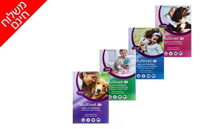 7 אניפט: מארז 4 אמפולות Multivet לכלבים נגד פרעושים - משלוח חינם