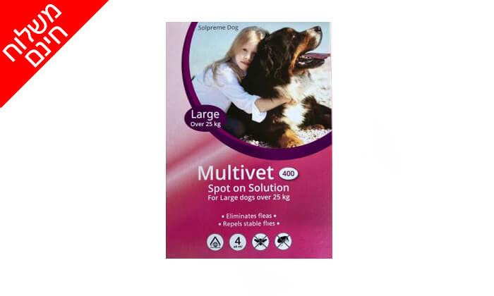 3 אניפט: מארז 4 אמפולות Multivet לכלבים נגד פרעושים - משלוח חינם