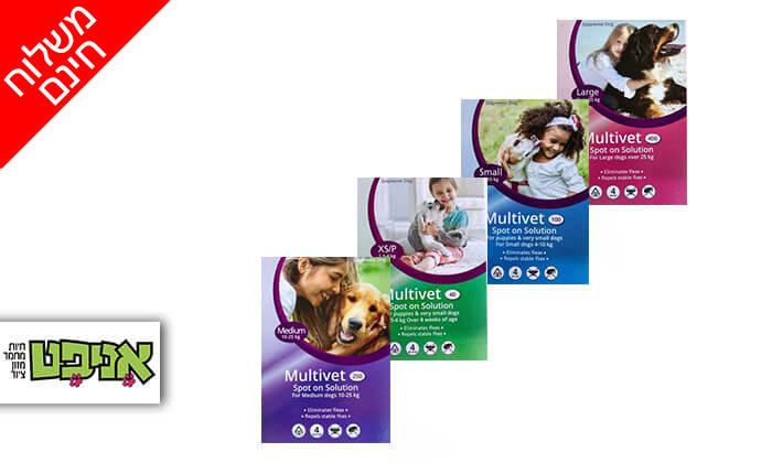 2 אניפט: מארז 4 אמפולות Multivet לכלבים נגד פרעושים - משלוח חינם
