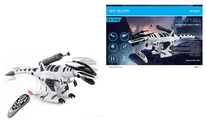 3 רובוט דינוזאור עם שלט אלחוטי
