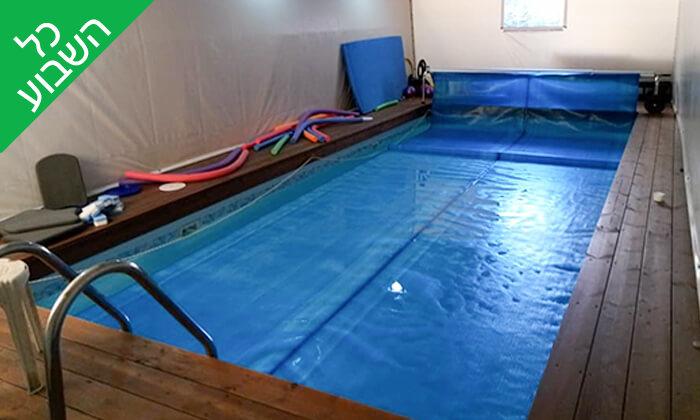 2 שיעורי שחייה לילדים בבריכת 'אור במים', מגדל העמק