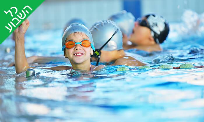 3 שיעורי שחייה לילדים בבריכת 'אור במים', מגדל העמק