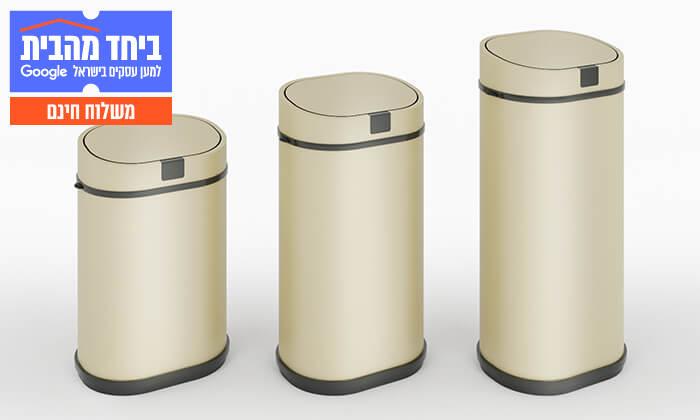 3 פח אשפה אוטומטיRAZCO מסדרתpremium - משלוח חינם