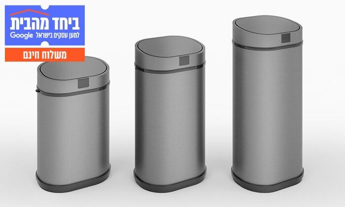 4 פח אשפה אוטומטיRAZCO מסדרתpremium - משלוח חינם