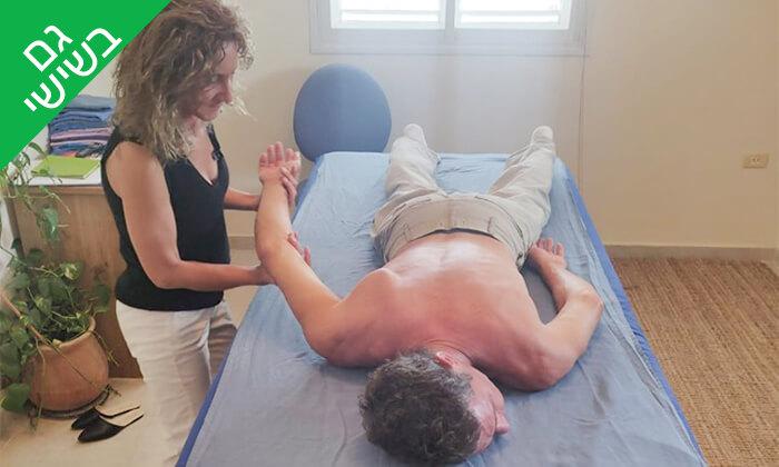 2 טיפולי רפלקסולוגיה ושיטת גרינברג - קליניקת גוף ונפש בתנועה בריאה, תל אביב