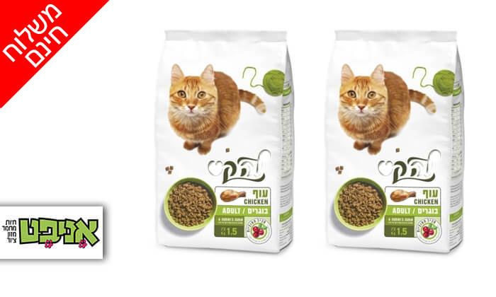 """2 2 שקימזון יבש לחתולים לה קט 7.2 ק""""ג - משלוח חינם"""