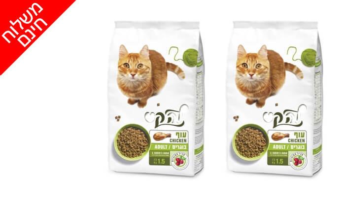"""3 2 שקימזון יבש לחתולים לה קט 7.2 ק""""ג - משלוח חינם"""