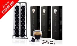 מארז 100 קפסולות קפה