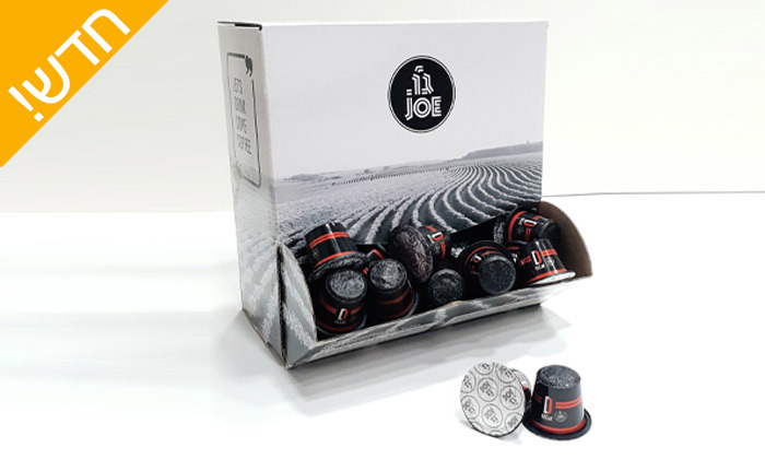 3 מארז 100 / 200 / 300 קפסולות קפה JOE כולל חטיפי אוראו