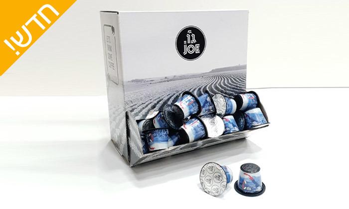 6 מארז 100 / 200 / 300 קפסולות קפה JOE כולל חטיפי אוראו