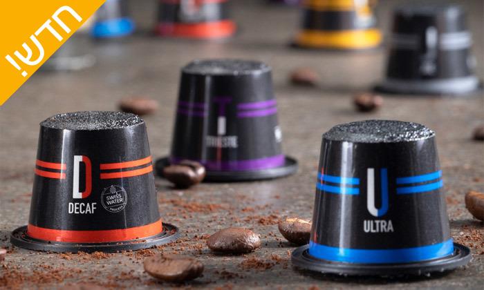 8 מארז 100 / 200 / 300 קפסולות קפה JOE כולל חטיפי אוראו