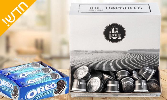 2 מארז 100 / 200 / 300 קפסולות קפה JOE כולל חטיפי אוראו