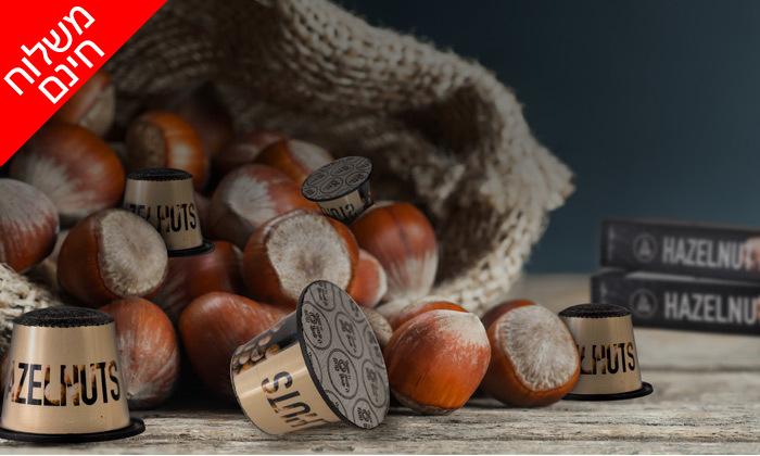 8 100/200/300 קפסולות קפה JOE לבחירה - משלוח חינם