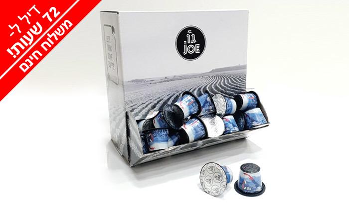4 100/200/300 קפסולות קפה JOE לבחירה, כולל משלוח חינם וכוס לשתייה קרה