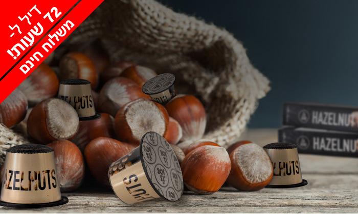 10 100/200/300 קפסולות קפה JOE לבחירה, כולל משלוח חינם וכוס לשתייה קרה