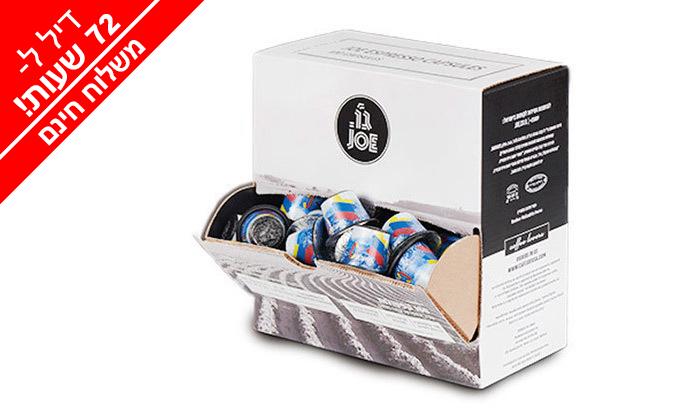 9 100/200/300 קפסולות קפה JOE לבחירה, כולל משלוח חינם וכוס לשתייה קרה
