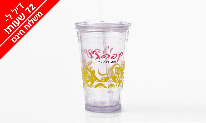 3 100/200/300 קפסולות קפה JOE לבחירה, כולל משלוח חינם וכוס לשתייה קרה