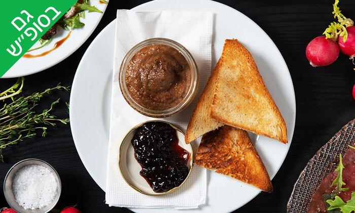 10 ארוחת בשרים זוגית במסעדת 'פרה פרה', גדרה