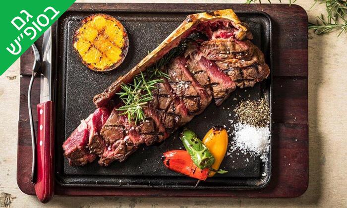 5 ארוחת בשרים זוגית במסעדת 'פרה פרה', גדרה