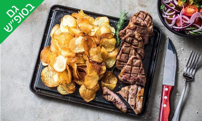 7 ארוחת בשרים זוגית במסעדת 'פרה פרה', גדרה