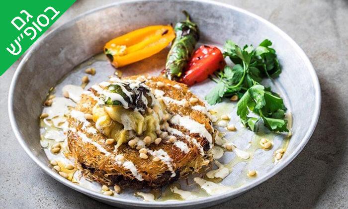 6 ארוחת בשרים זוגית במסעדת 'פרה פרה', גדרה