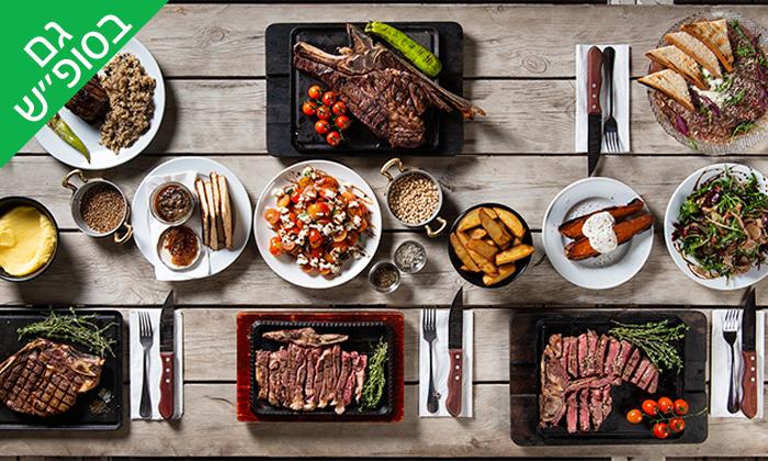 13 ארוחת בשרים זוגית במסעדת 'פרה פרה', גדרה