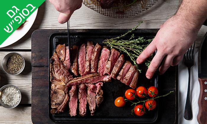 12 ארוחת בשרים זוגית במסעדת 'פרה פרה', גדרה