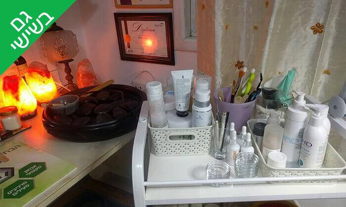 4 טיפולי פנים בקליניקת סודות הטיפוח, חולון