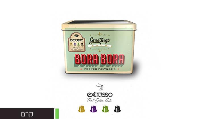 3 100 קפסולות קפה Extrasso באריזת פח