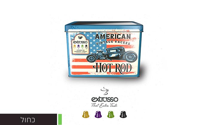 4 100 קפסולות קפה Extrasso באריזת פח