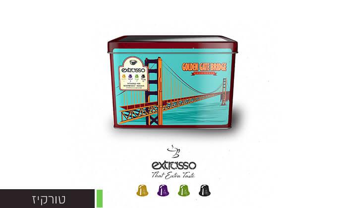 5 100 קפסולות קפה Extrasso באריזת פח
