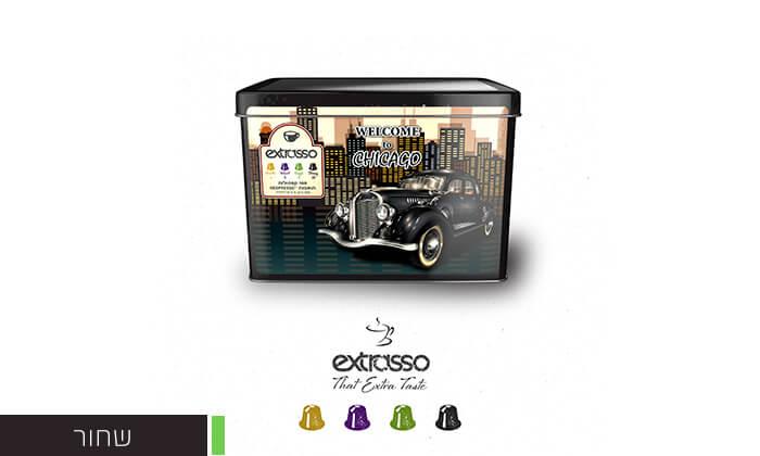 6 100 קפסולות קפה Extrasso באריזת פח