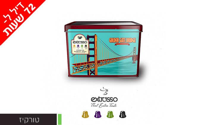 5 דיל ל72 שעות: 100 קפסולות קפה Extrasso