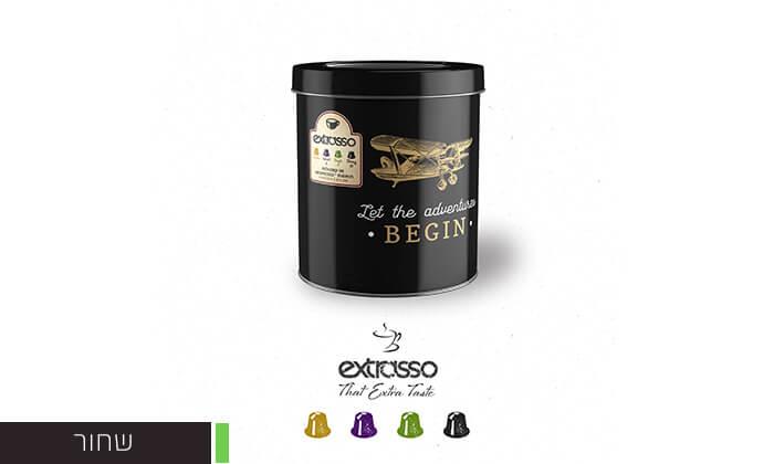 4 50 קפסולות קפה Extrasso באריזת פח