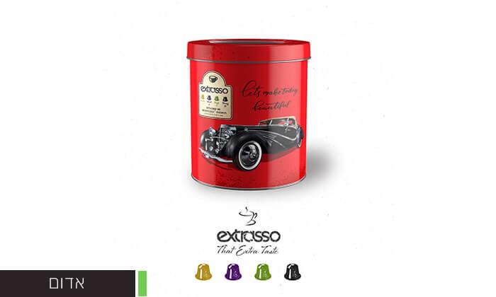 5 50 קפסולות קפה Extrasso באריזת פח